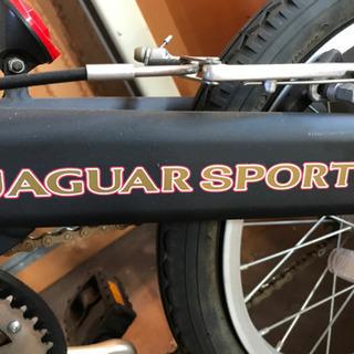 【売約済み!】ジャガー非売品 折りたたみ自転車 - 自転車