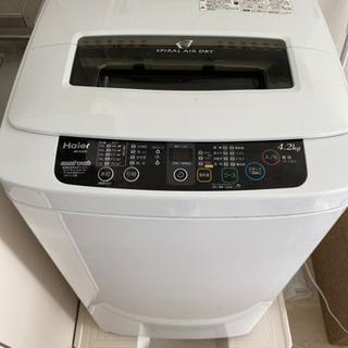 洗濯機 ハイアール 4.2kg