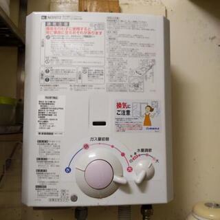 再出品ガス瞬間湯沸機 2017年8月製造 メーカー ノーリ…