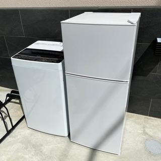 ほぼ未使用 19年製 冷蔵庫 洗濯機 セット 美品