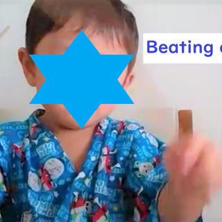 乳児・幼児専門 [オンライン] エイゴおんがくのじかん ワ…