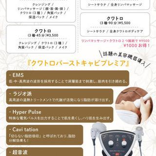 ✨フェイシャル初回1000円✨ - 美容