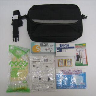 【防災セット】帰宅支援セット + LEDバームラジオ