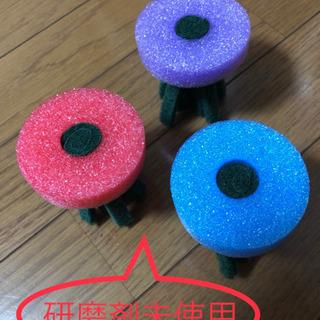 メダカの産卵床 (3個100円)