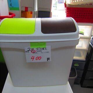 『処分価格、まさかの値段!』リサイクルショップのダイトーです。お...