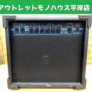 Guyatone ギターアンプ 13.5W グヤトーン S…