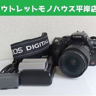 キャノン デジタル一眼レフカメラ EOS Kiss Digita...