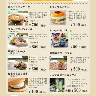 HIBARI cafeオープンしました♪パンケーキ、パフェ、卵か...