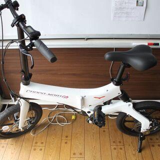 CHOCO-NORI 電動アシストおりたたみ自転車