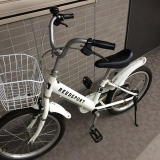 子供用自転車(18インチ・ホワイト)