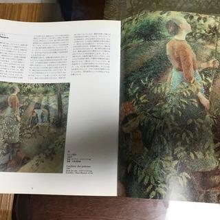 絵画集 Exposition du pointillism
