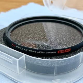 【未使用品】【ケース付き】58mm HAKUBA レンズプロテク...
