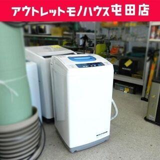 洗濯機 2015年製 5.0kg NW-5TR 日立 ② …