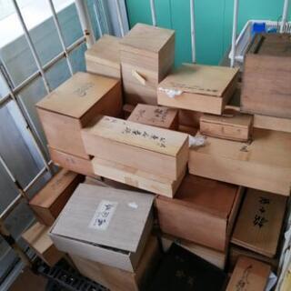 木箱買い取ります
