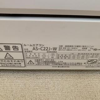 富士通エアコン6畳用2019年製