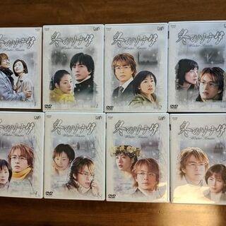 【韓流】冬のソナタ DVD-BOX 1, 2 全7枚(完結)【パ...
