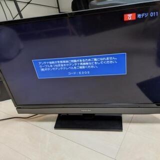 東芝REGZA32S5