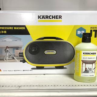 高圧洗浄機KARCHER 未使用品【トレジャーファクトリー南柏】