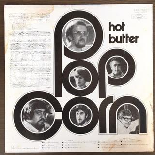 hot butter - popcorn LP レコード - 京都市