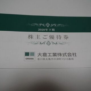 最新 オークラホテル丸亀 岡山ビジネスホテルアネックス 食事 喫...