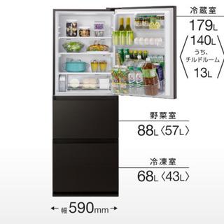 2020年製 Panasonic製 新品未使用冷蔵庫❗️ 配送、...