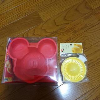 レモンしぼり器&シリコンスポンジケーキ型
