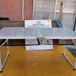 アルミ折りたたみテーブル