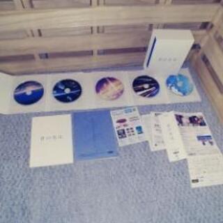 君の名はコレクターズエディション Blu-ray