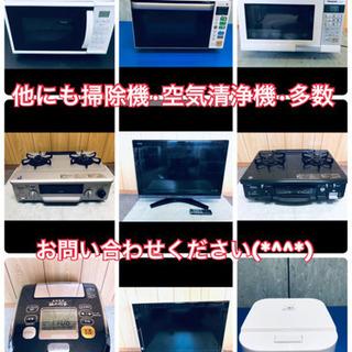 🌸美品多数💝送料設置無料‼️おまかせセット✨😍最大1万円割引✨大特価‼‼ - 売ります・あげます
