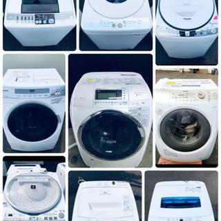 🌸美品多数💝送料設置無料‼️おまかせセット✨😍最大1万円割引✨大特価‼‼ - 家電