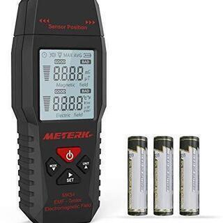☆電磁波計 電磁波測定器 EMF検出器 線量計 電磁場放射テスター