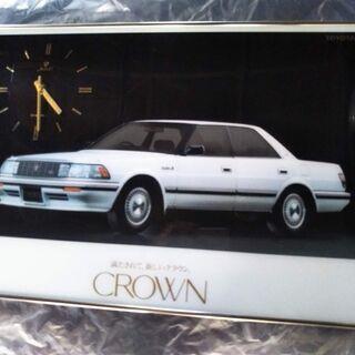 クラウン【部屋内の時計】絶版・旧車【130クラウン】名車コレクシ...