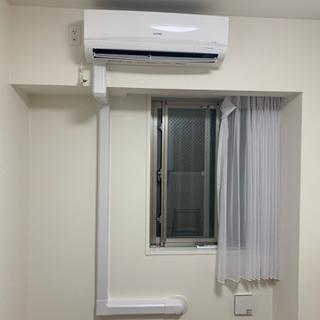 エアコンの事は何もご相談して下さい😁地域最安価格にて提供致します