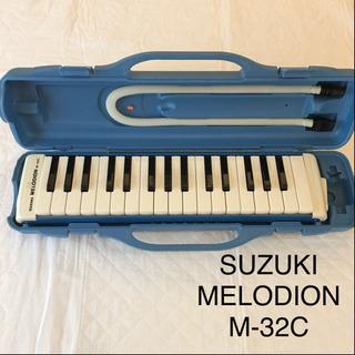 ピアニカ 32鍵 スズキ MELODION メロディオン M-3...