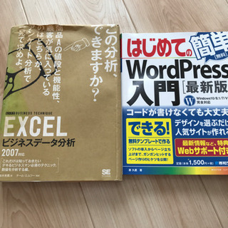 word、EXCELの本