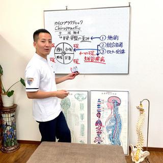 骨盤調整技術を勉強しよう!in伊勢(家庭内向け)