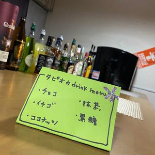 Caffe Dart bar Nonfictionです。