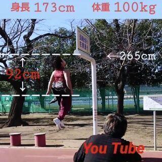 激安レッスン、ジャンプ力を上げるトレーニング(受付は11月1日まで) - スポーツ
