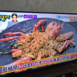 50型 4K液晶テレビ【引取24000円】