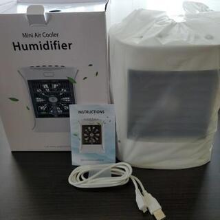 新品 小型冷風扇風機
