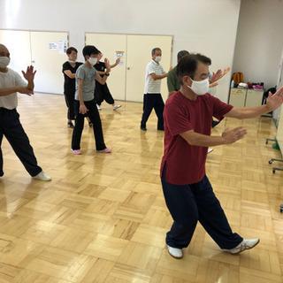 太極拳無料講習会・宮前教室(全8回)