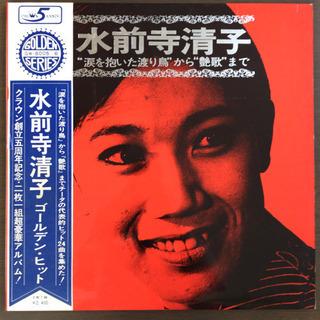 水前寺清子 『涙を抱いた渡り鳥』から『艶歌』まで LP レコード 2枚組の画像