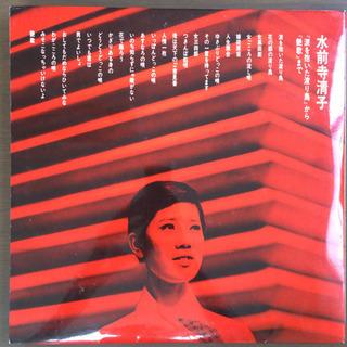 水前寺清子 『涙を抱いた渡り鳥』から『艶歌』まで LP レコード 2枚組 − 京都府