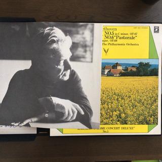 豪華盤カラヤン・ホーム・コンサート・デラックス 華麗なるカラヤン名曲の世界 LP - 本/CD/DVD
