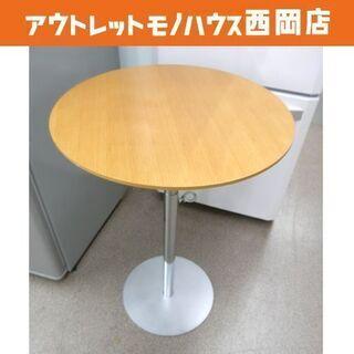 イノベーター innovator 円形サイドテーブル 昇降テーブ...