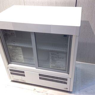 ★2230★Panasonic パナソニック 冷蔵ショーケース ...