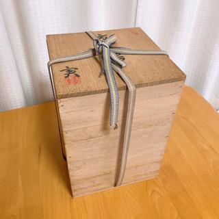 【お値下げ】皿谷実 方形花器 熊野焼き 作家もの 花瓶