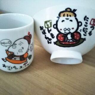 【未使用品】おばあちゃん 茶碗&湯呑セット
