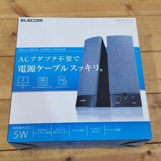 外付けスピーカー エレコム社製パソコン用2.0ch 美品