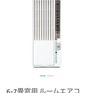 【2018年制】Haier窓用エアコン使用1年未満!JA_16S